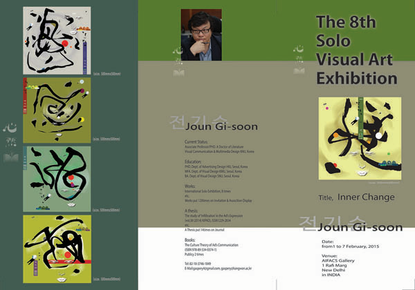 Art News, September, 2014.pdf